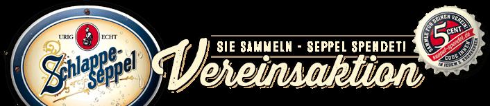 eder-heylands-logo